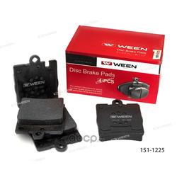 Тормозные колодки дисковые задние (Ween) 1511225