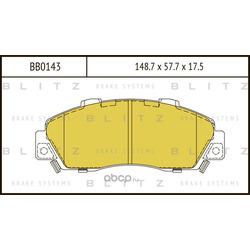 Колодки тормозные дисковые (Blitz) BB0143