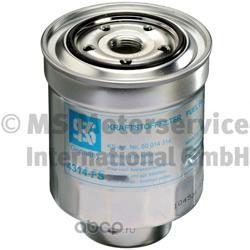 Топливный фильтр (Ks) 50014314
