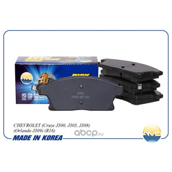 Колодка дискового тормоза (AMD) AMDBF199