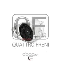 ОПОРА ЗАДНЕГО АМОРТИЗАТОРА (QUATTRO FRENI) QF00V00015