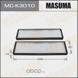 Фильтр салонный (Masuma) MCK3010