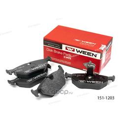 Колодки дисковые (Ween) 1511203