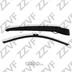 Поводок стеклоочистителя заднего (390 мм/16) (ZZVF) ZVBB16