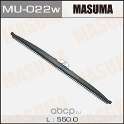 Щетка стеклоочистителя (Masuma) MU022W
