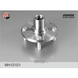Ступица FENOX (FENOX) WH10101