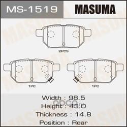Колодки тормозные (Masuma) MS1519