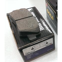 Колодки тормозные дисковые задние к-т (HSB) HP0038