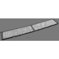 Фильтр салонный DENSO (Denso) DCF450K