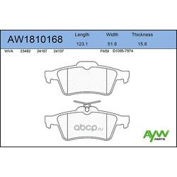 Колодки тормозные передние (AYWIparts) AW1810168