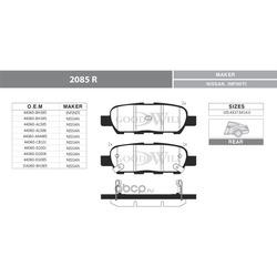 Колодки тормозные дисковые задние, комплект (Goodwill) 2085R