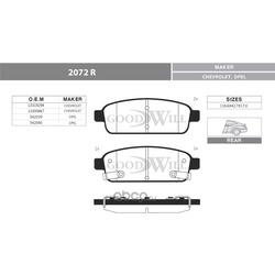 Колодки тормозные дисковые задние, комплект (Goodwill) 2072R