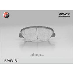 КОЛОДКИ ТОРМОЗНЫЕ ДИСКОВЫЕ FENOX (FENOX) BP43151