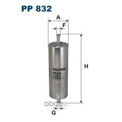 Фильтр топливный Filtron (Filtron) PP832