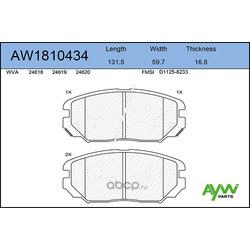 Колодки тормозные передние (AYWIparts) AW1810434