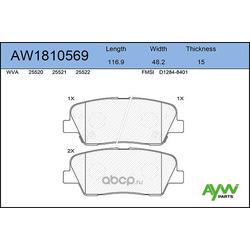 Колодки тормозные задние (AYWIparts) AW1810569
