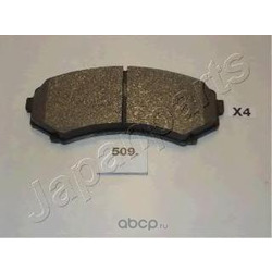 Комплект тормозных колодок, дисковый тормоз (Japanparts) PA509AF