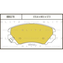 Колодки тормозные дисковые (Blitz) BB0278