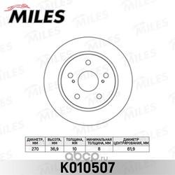 Диск тормозной TOYOTA AURIS 07- (пр-во Великобритания) задний D=270мм. (Miles) K010507