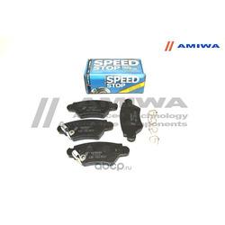 КОЛОДКИ ТОРМОЗНЫЕ ДИСКОВЫЕ ЗАДНИЕ (Amiwa) CD01352