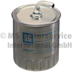 Топливный фильтр (MERCEDES-BENZ) A6110920001