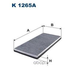 Фильтр салонный Filtron (Filtron) K1265A