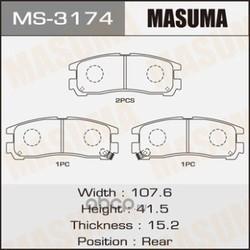 Колодки тормозные (Masuma) MS3174