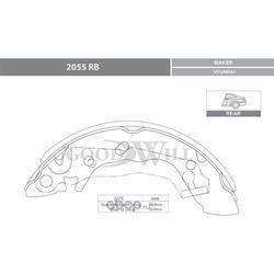 Колодки тормозные барабанные, комплект (Goodwill) 2055RB