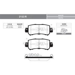 Колодки тормозные дисковые задние, комплект (Goodwill) 2122R