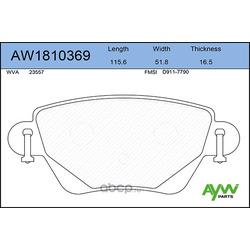 Колодки тормозные задние (AYWIparts) AW1810369