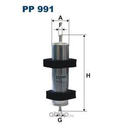 Фильтр топливный Filtron (Filtron) PP991