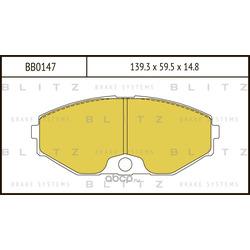 Колодки тормозные дисковые (Blitz) BB0147
