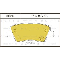 Колодки тормозные дисковые (Blitz) BB0418