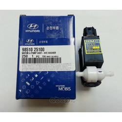 Насос омывателя (Hyundai-KIA) 9851025100