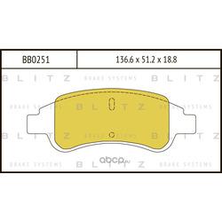 Колодки тормозные дисковые (Blitz) BB0251