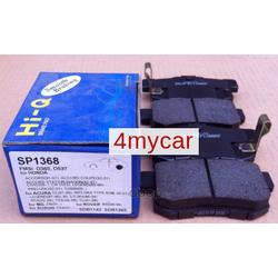 Колодки тормозные задние (Sangsin brake) SP1368