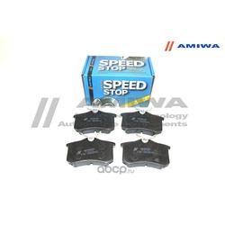 КОЛОДКИ ТОРМОЗНЫЕ ДИСКОВЫЕ ЗАДНИЕ (Amiwa) CD01055