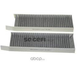 Фильтр салонный (угольный) FRAM (Fram) CFA104192