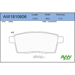 Колодки тормозные задние (AYWIparts) AW1810606