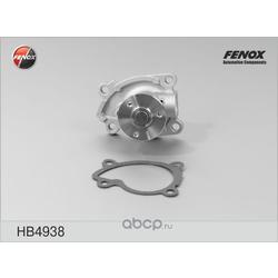 Водяной насос (FENOX) HB4938