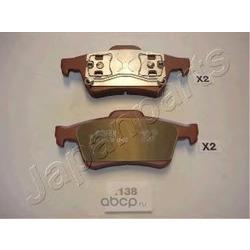 Комплект тормозных колодок, дисковый тормоз (Japanparts) PP138AF