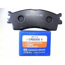 Колодки тормозные передние (Sangsin brake) SP1113