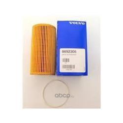 Масляный фильтр (VOLVO) 8692305