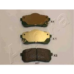 Колодки тормозные дисковые задние, комплект (Ashika) 510KK07