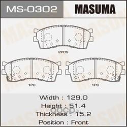 Колодки тормозные (Masuma) MS0302