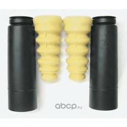 Пылезащитный комилект, амортизатор (Boge) 890640