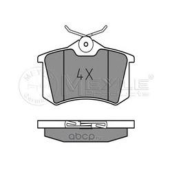 Комплект тормозных колодок, дисковый тормоз (Meyle) 0252096117