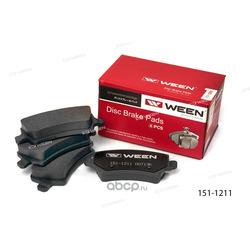 Тормозные колодки дисковые задние (Ween) 1511211