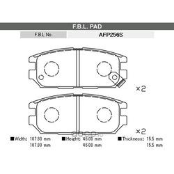 Комплект тормозных колодок, дисковый тормоз (FBL) AFP256S