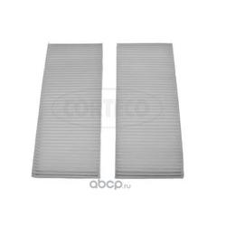 Фильтр, воздух во внутреннем пространстве (Corteco) 80000160